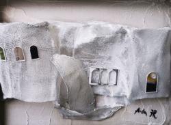 Aida Hebib Raguž, ''Moj grad'', kombinirana tehnika, 40x50x10 cm